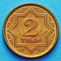 Казахстан 2 тыина 1993 год. Красная латунь.