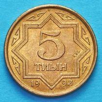 Казахстан 5 тыин 1993 год. Красная латунь.