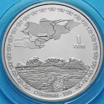 Киргизия 1 сом 2009 год. Сулайман-Тоо.