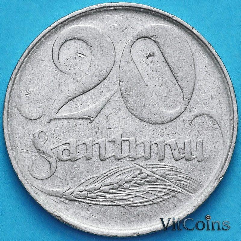 Монеты Латвия 20 сантим 1922 год.