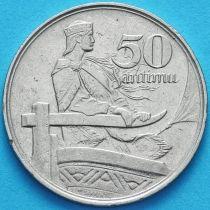 Латвия 50 сантим 1922 год.