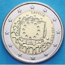 Латвия 2 евро 2015 год. 30 лет флагу Евросоюза.