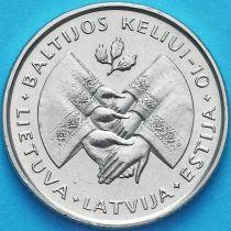 Литва 1 лит 1999 год. 10 лет Балтийскому пути.