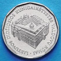 Литва 1 лит 2005 год. Дворец правителей Великого княжества Литовского.