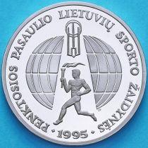 Литва 10 лит 1995 год. 5-е всемирные спортивные игры литовцев.