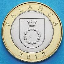 Литва 2 лита 2012 год. Паланга.