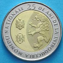 Молдова 10 лей 2018 год. 25 лет Национальной валюте.