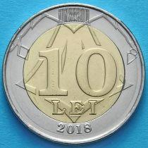 Молдова 10 лей 2018 год.