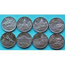 Приднестровье набор 8 монет 2014 год. Приднестровские Города