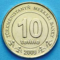 Туркменистан 10 тенге 2009 год