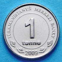 Туркменистан 1 тенге 2009 год.