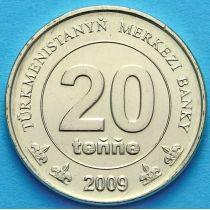 Туркменистан 20 тенге 2009 год
