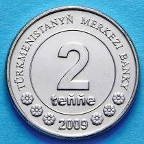 Туркменистан 2 тенге 2009 год.