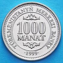 Туркменистан 1000 манат 1999 год. Сапармурат Ниязов.