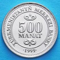 Туркменистан 500 манат 1999 год. Сапармурат Ниязов.