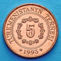 Туркменистан 5 теннеси 1993 год