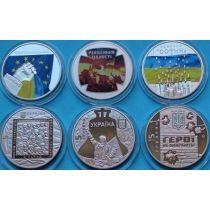 Украина набор 3 монеты по 5 гривен 2015 год. Небесная сотня.