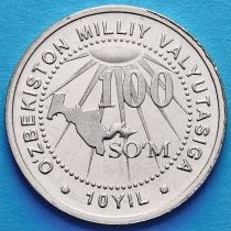 Узбекистан 100 сум 2004 год. Национальная валюта.