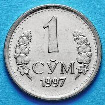 Узбекистан 1 сум 1997 год.