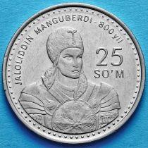 Узбекистан 25 сум 1999 год. Жалолиддин Мангуберди.