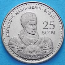 Узбекистан 25 сум 1999 год. Жалолиддин Мангуберди. Без обращения.