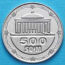 Узбекистан 500 сум 2018 год.