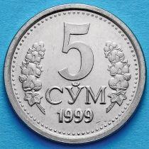 Узбекистан 5 сум 1999 год.