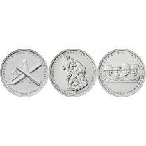 Россия набор 3 монеты 5 рублей 2014 года. 70 лет Победы в ВОВ