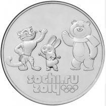 Сочи 2014 Талисманы 25 рублей 2012 год.