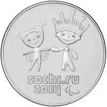 СОЧИ 2014 Лучик и Снежинка 25 рублей 2014
