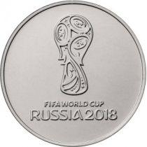 Россия 25 рублей 2018 год. Чемпионат мира по футболу.