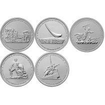 Россия набор монет 5 рублей 2015 год. Крым.