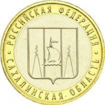 Россия 10 рублей 2006 г. Сахалинская область, из обращения