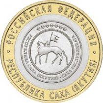 Россия 10 рублей 2006 г. Якутия, из обращения
