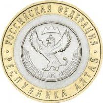 Россия 10 рублей 2006 г. Республика Алтай, мешковая