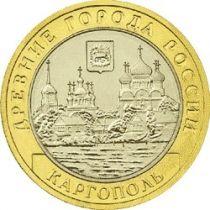 Россия 10 рублей 2006 г. Каргополь, из обращения