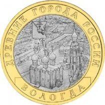 Россия 10 рублей 2007 г. Вологда, ММД, из обращения