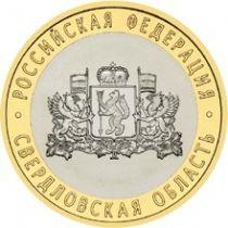 Россия 10 рублей 2008 г. Свердловская область, ММД, из обращения