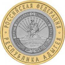 Россия 10 рублей 2009 г. Адыгея, ММД, из обращения