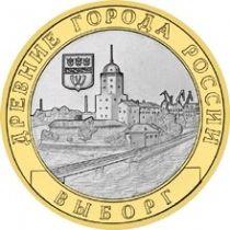 Россия 10 рублей 2009 г. Выборг, ММД, из обращения