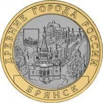 Россия 10 рублей 2010 г. Брянск, мешковая