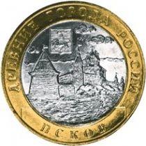 Россия 10 рублей 2003 г. Псков, из обращения