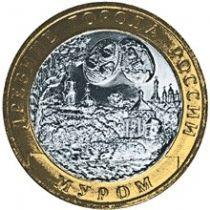 Россия 10 рублей 2003 г. Муром, из обращения