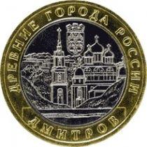 Россия 10 рублей 2004 г. Дмитров, из обращения