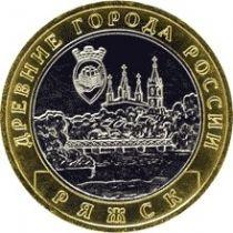 Россия 10 рублей 2004 г. Ряжск, из обращения