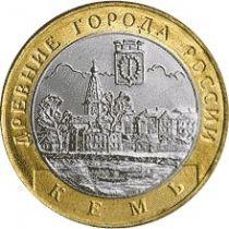 Россия 10 рублей 2004 г. Кемь, из обращения