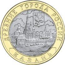 Россия 10 рублей 2005 г. Казань, из обращения