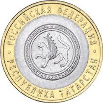 Россия 10 рублей 2005 г. Татарстан, из обращения