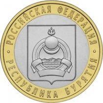 Россия 10 рублей 2011 г. Бурятия