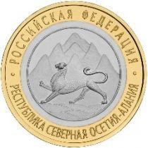 Россия 10 рублей 2013 года. Северная Осетия - Алания.